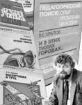 Лекарство от храпа асонор купить в москве